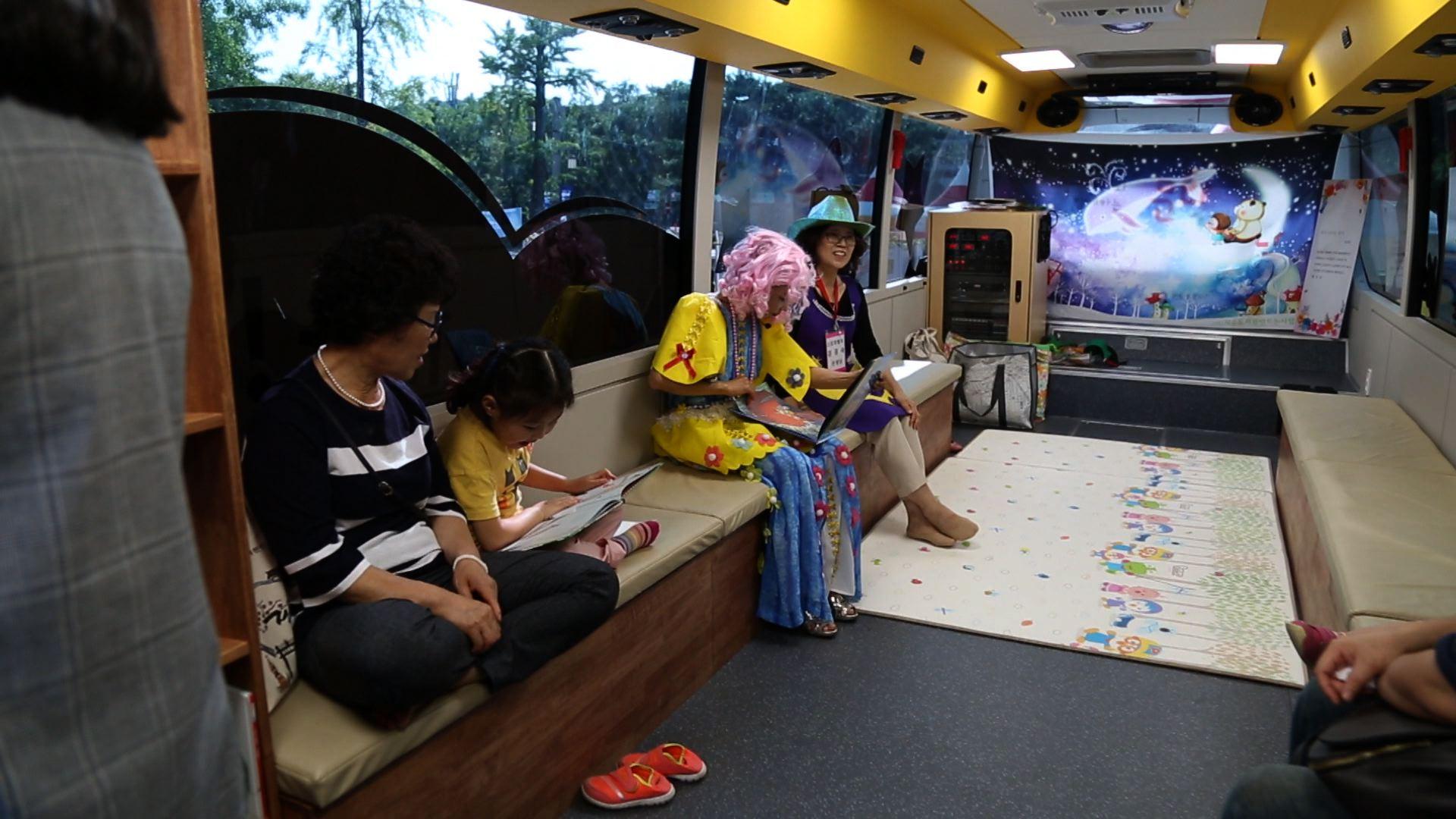 2017 대한민국 독서대전 - 책읽는 버스
